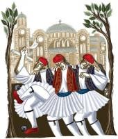 Annual Columbus Greek Festival
