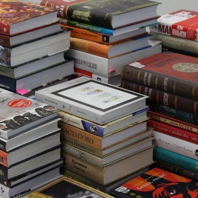 Warehouse Book Sale